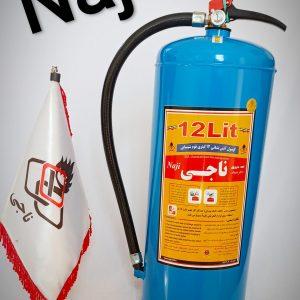 کپسول 12 لیتری فوم ناجی